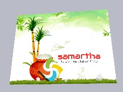 Samartha2 by Nagaraj