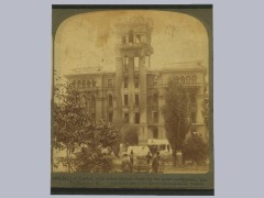 1906 Hall Of Justice, With Tower Shaken Down By The Great Earthquake, San Francisco, Cal. by Brand0222